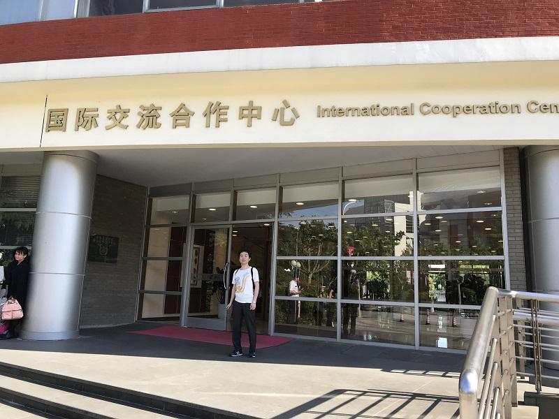 上海中医薬大学国際交流センター